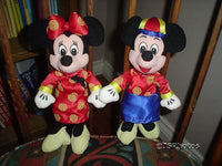 Walt Disney Exclusive Chinese Mickey & Minnie Dolls