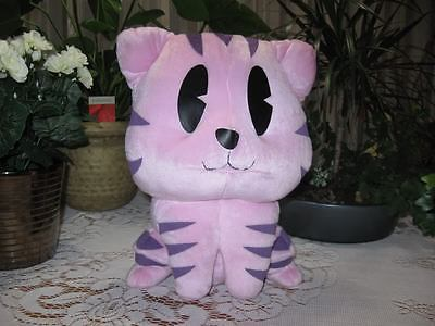 Dutch Whiskas 12 Inch Plush Cat Rare Toy Collectible