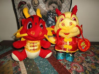Chinese Dragon BRIDE & GROOM Set Stuffed Velvet Dragons NEW