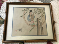 Antique Original Hand Painted Silk Cloth Japanese Biwa Geisha Lady Art Wood Glass Framed