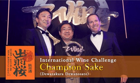 International Wine Challenge- Dewazakura Dewanosato