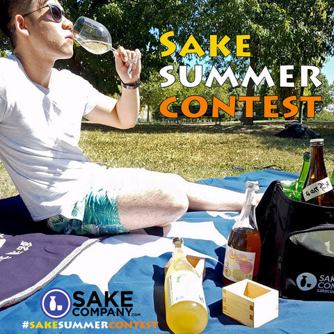 SAKE SUMMER CONTEST