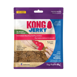 KONG Jerky Chicken