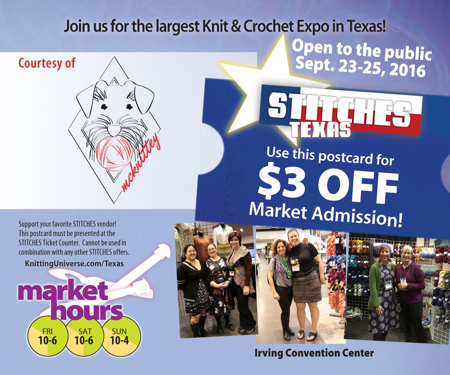 STITCHES Texas 2016 Market Admission Coupon