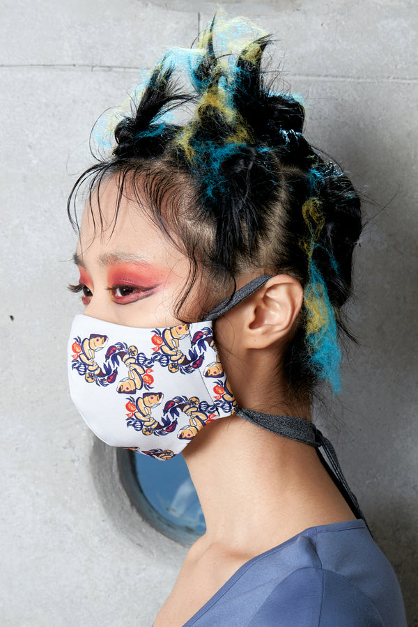 Limited Edition Fish Head Curry Mask (Assam)
