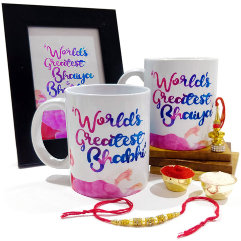 Bhaiya & Bhabhi 2 Mugs Set with Rakhi & Frame