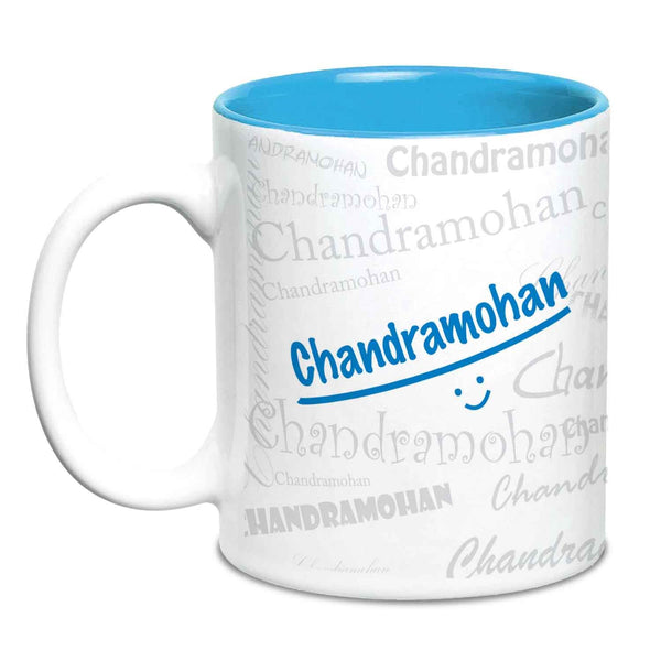 Me Graffiti Mug - Chandramohan