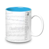 Me Graffiti-Chandraprakaash Ceramic  Mug 315  ml, 1 Pc
