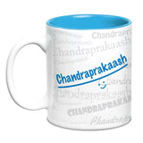 Me Graffiti Mug - Chandraprakaash