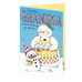 Sweetest Grandma Christmas Greeting Card