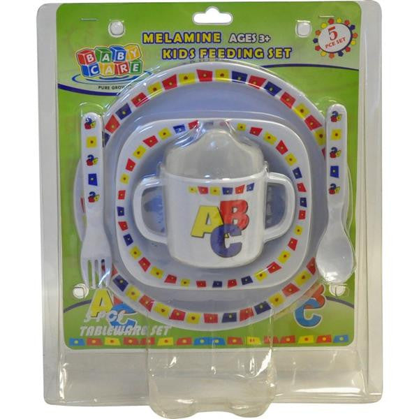 KIDDIES FEEDING SET