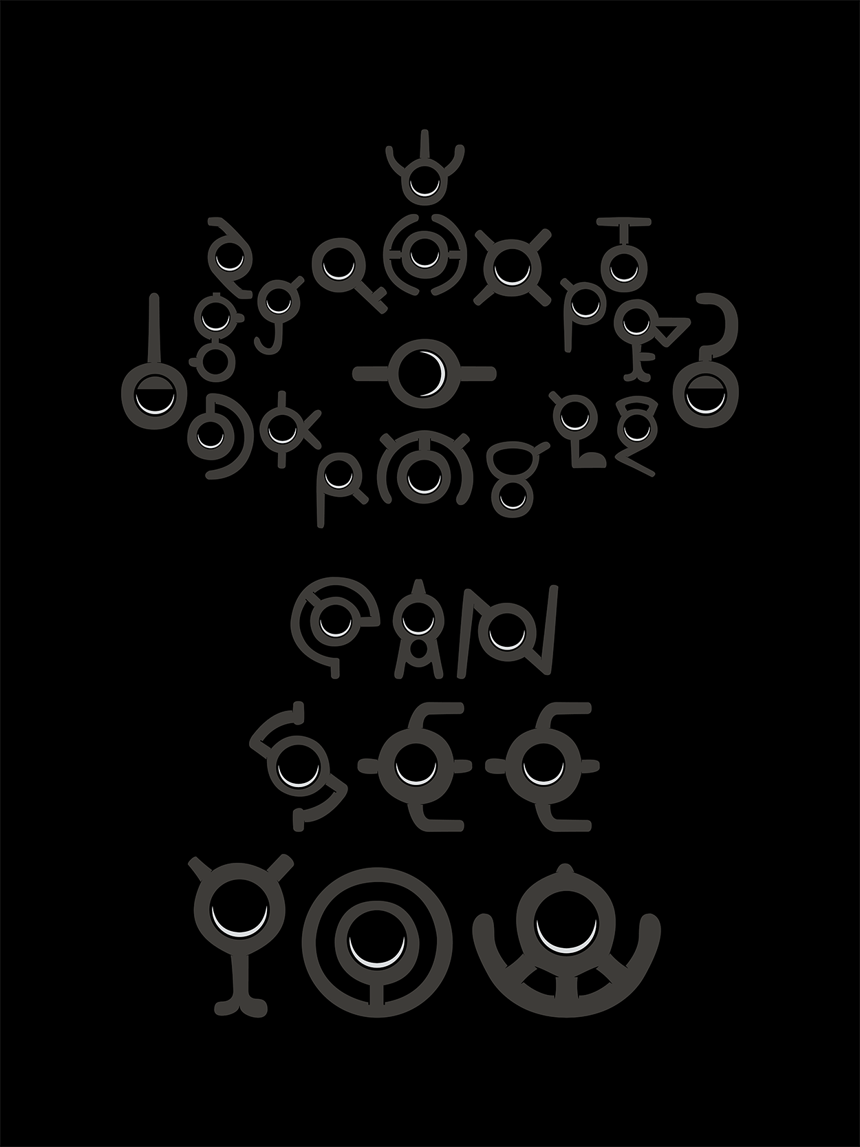 Pokemon - #201 UNOWN