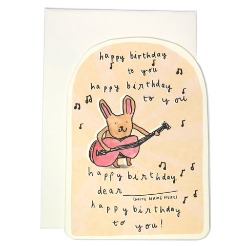 """Happy Birthday to You!"" - cute birthday card with song lyrics performed by brown rabbit with pink guitar."