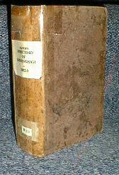 Slater's General and Classified Directory of Birmingham and its Vicinities 1852/3