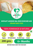 Instant Rice Khichdi Powder (with Moongdal)