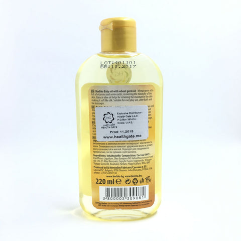 HG Baby Oil with Wheat Germ Oil
