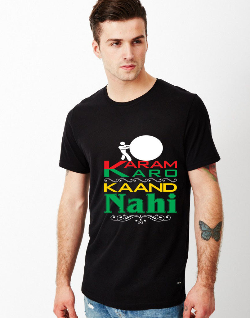 Fashion Bar KARAM KARO KAAND NAHI T-shirt
