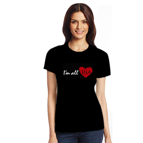 Awesome Tees I am All His- Hers Couple T-Shirt Combo