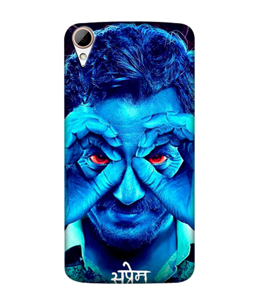 Creatives 3D Superhero The Raman Raghav Htc Cover