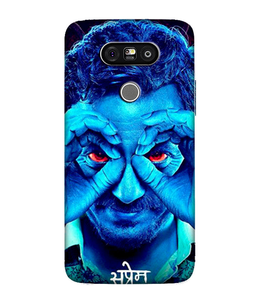 Creatives 3D Raman Raghav LG Case