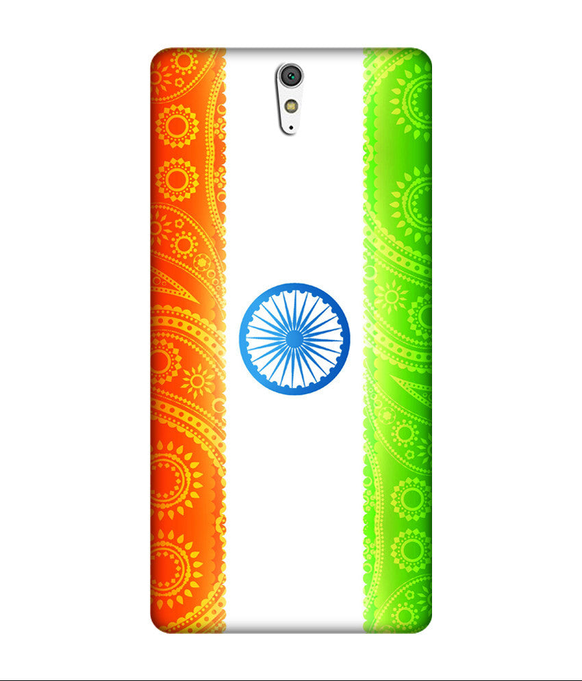 Creatives 3D India Flag Sony Case