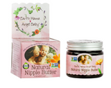Earth Mama - Natural Nipple Butter