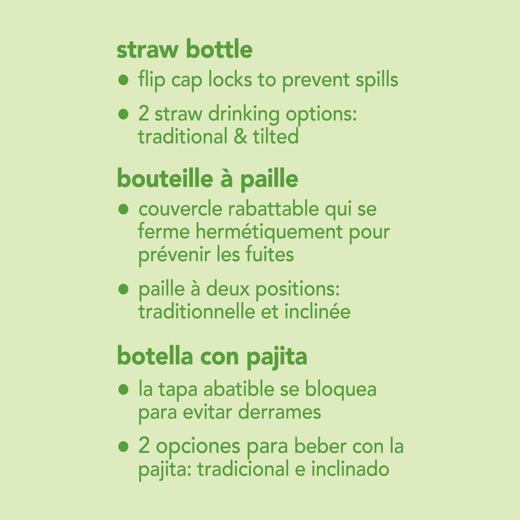 Straw Bottle by Green Sprouts (Multiple Colors Available)