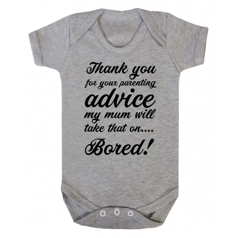 Mum's Bored Baby Body Suit