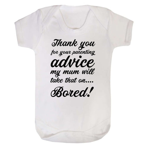 mums bored baby body suit