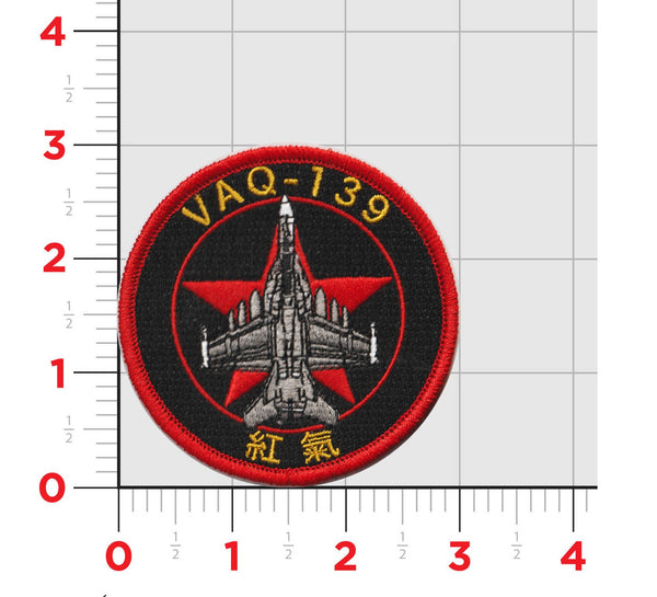 VAQ-139 Cougars Aggressor Patch- With Hook and Loop