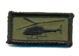 AStar Tab Patch-With Hook and Loop