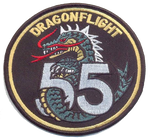 US Army Dragon Flight 55- No Velcro