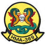 HMA-369 Gunfighters-No Hook and Loop