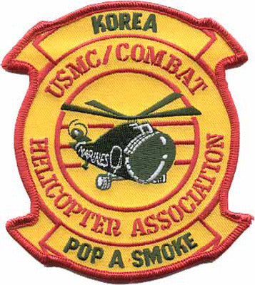 Pop-a-Smoke Korea- No Hook & Loop