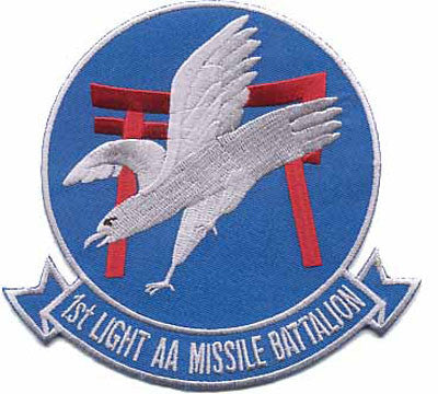 1st Light AA Missile Bn-No Hook and Loop