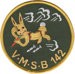 VMSB-142 No Hook & Loop