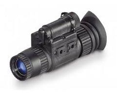 ATN NVM14-WPTI, MULTI-PURPOSE NIGHT VISION MONOCULAR WHITE NVM NVM14 NVM-14