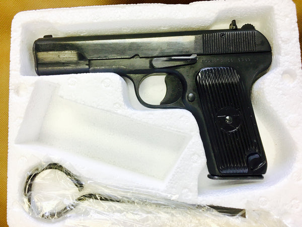 Chinese type 54 military original pistol refurbished