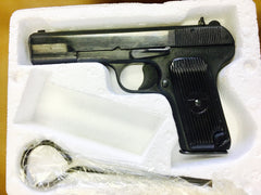 Chinese type 54 military original pistol refurbished comes with 2 mags