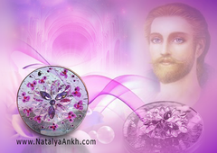 Saint Germain Violet Flame Disc - Opens 7th Charka, Assists Crown Chakra & Third Eye, Transmutes Negative Energy, Assists in Raising Vibration, Opens the Door to Higher Realms, Amplifies Communication with Guides