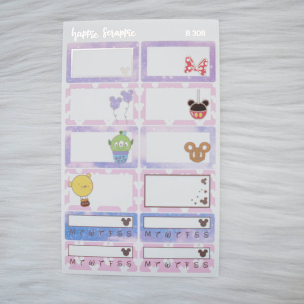 Planner Stickers : Magic // Foiled Half Boxes (B308)