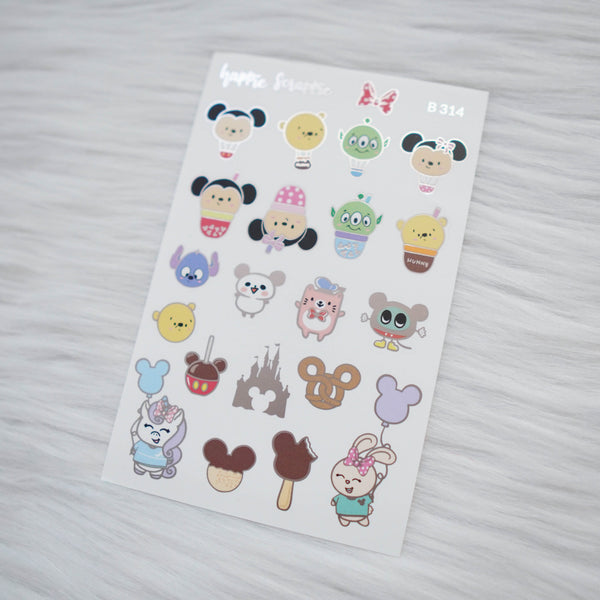 Planner Stickers : Magic // Foiled Elements 1 (B314)