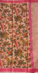 fKota Screen Printed Art Silk/Cotton Saree - fKOTA04935