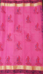 Handloom Kota Art Silk / Cotton Saree