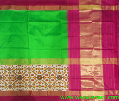 Handloom Pochampally Ikat Silk Saree
