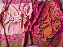 Gadwal Handloom Pure Silk Paithani Border Saree
