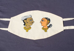 Hand Painted Cotton Face Mask ( Pack Of 1)