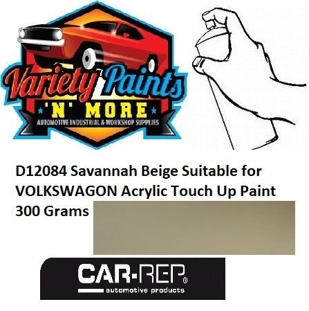 D12084 Savannah Beige Suitable for VOLKSWAGON Acrylic Touch Up Paint 300 Grams