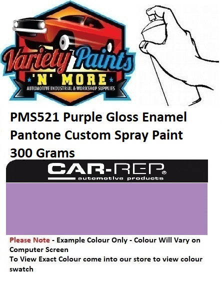 PMS521 Purple Gloss Enamel Pantone Custom Spray Paint 300 Grams