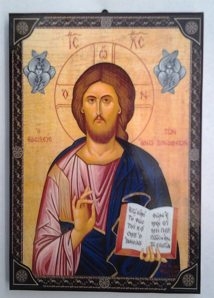 Teaching Christ Greek Icon -Byzantine - Louie's Gift Shop